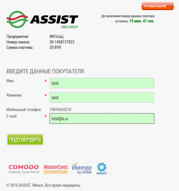 Site_Assist_Step_1