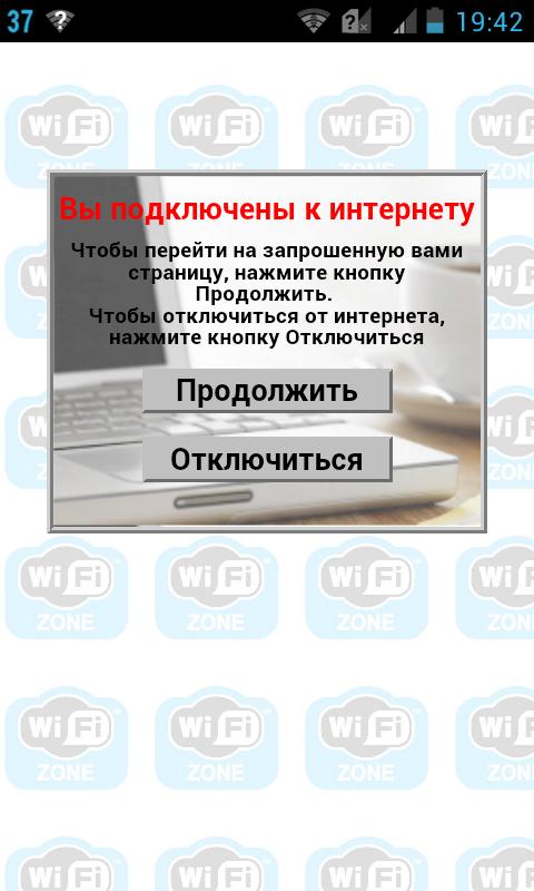 Auth_authorised_message