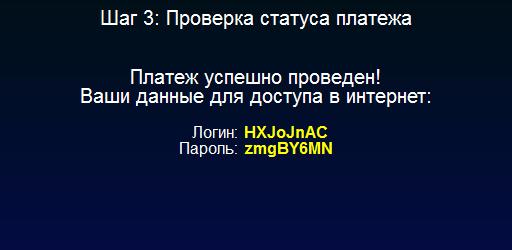 client_order_ok